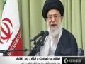 Imam Khamenei in a speech with families of shohada at Qom - 20 Oct 2010 - Farsi