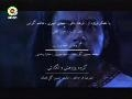 [Serial] نردبام آسمان A Ladder to the Sky - CREDITS - Persian sub English