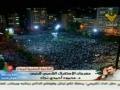 Song: Welcome O Ahmadinejad [English Sub]