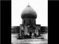 Rare Photographs of Karbala - All Languages