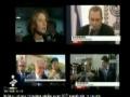 The Gaza War according to the BBC Propaganda - Farsi Documentary