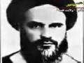 شاخص Shaakhis - Documentary 2010 Imam Khomeini - Part 8 - امام و ولایت فقیه - Farsi