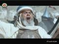 [P-19] Mukhtar Namay - The Mokhtars Narrative - Historical Drama Serial on H Ameer Mukhtare Saqafi - Farsi Sub English