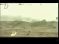 Imam Mahdi Army Song - Urdu sub English
