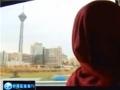 Tehran Milad Tower - English