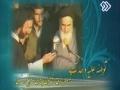 توطئه علیه وحدت مسلمین Conspiracy against the Muslim Unity - Farsi