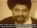 Seyyed Musa Sadr about protecting christians - Farsi sub English