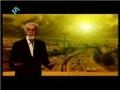 مستند پایان دوران - قسمت اول - مفهوم شناسی آخرالزمان - Documentary - Farsi