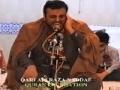 [2] Hafta-e-Wahdat 2011 - Qari Ali Raza Naddaf - Farsi