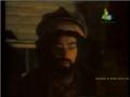 بو على سينا Bo Ali Sina - Movie - Part 1 of 6 - Urdu