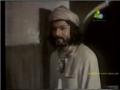بو على سينا Boo Ali Sina - Movie - Part 2 - Urdu