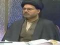 پیام رحمان  موضوع : سورہ محمد Discussion: Payam e Rehman - Urdu