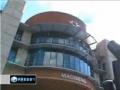University of Johannesburg cuts ties with Israeli College - 02Apr2011 - English