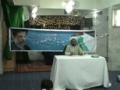 *Seminar* Shaheed Baqir -us Sadr شهید باقر الصدر Part-1 - Urdu