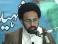 *Seminar* Shaheed Baqir -us Sadr شهید باقر الصدر Part-2- Urdu