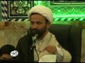 تفکر راهبردی درسیره امام خامنه ای Agha Ali Raza Panahiyan Speech - Farsi