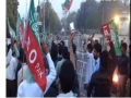 Imamia Students Organization protest against Israel & America - ISO Rally Lahore - Urdu
