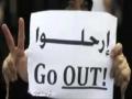 Support Bahrain: We are all brothers, Sunni and Shia - English sub Farsi
