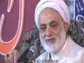 Daily Speech H.I Mohsin Qaraati محسن قرائتی - Persian