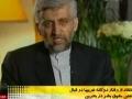Islamic Awakening News - 24 April 2011 From IRINN - Farsi