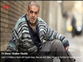 Iranian Drama Serial Char Charkhe چهار چرخ  - Four Wheels Episode5 - Farsi sub English