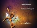 دعاء فاطمة الزهراء (ع) لأمة محمد (ص) قبل وفاتها Dua - Arabic