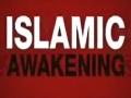 Islamic Awakening - All Languages