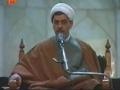 H.I. Rafi Islamic Revolution of IRAN - Farsi