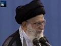 بیانات در دیدار جمعی از بانوان نخبه 1/3/1390 - Speech to Elite Women May 22-2011 - Farsi