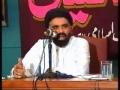2-Hamasa-e-Hussaini-Urdu-PART-1B of 5 2007 - Urdu