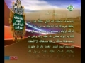 زيـارة الـسـيـدة فـاطـمـة الـزهــراء عـلـيهـا الـسـلام Ziyarat - Arabic