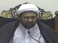 Maulana Muhammad Baig - Seerat of Prophet Muhammad PBUH - Majlis  3 - English