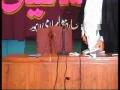 3-Hamasa-e-Hussaini-Urdu-PART-2A of 5 December 05 2006 - Urdu