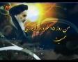 Imam Khomaini Deported to Iraq - Farsi
