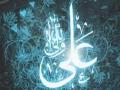 [FINAL AWAKENING] He was ALI (a.s) - Abbas Bandali - English