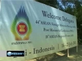 Bali hosts 44th ASEAN Foreign Ministers Meeting Tue Jul 19, 2011 2:48PM GMT English