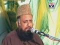 Khuda Shinasi o Khud Agahi Hussain (a.s.) Se Hai - Manqabat - Urdu