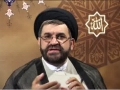 Interpretation of Quran based on Tafsir Noor - Part 1 - English