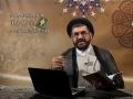 Interpretation of Quran based on Tafsir Noor - Part 4 - English