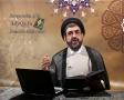 Interpretation of Quran based on Tafsir Noor - Part 10 - English