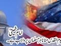 امريکہ سے نفرت ميں اضافہ ہورہا ہے, قائد انقلاب - Urdu