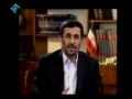 مستند فجر فناوری - Iran Scientific Achievements in recent years - Farsi
