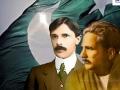 Pakistan Independence Day Exclusive Video - Urdu