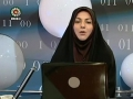 آموزش کامپیوتر Computer Training Program صفحه كليد from IRIB2 - Farsi