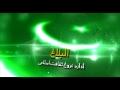 [CLIP] اسلامی بیداری Islamic Awakening - Urdu