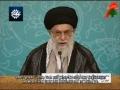[DUETSCH][17Sep11] Wali Amr Al-Muslimin Imam Khamenei (h.a) Speech - Farsi