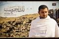 لك احرمت - 07 ادعيه الطواف – دعاء الشوط الاول - Arabic
