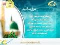 زيارة النبي الاكرم - ابا ذر الحلواجي Ziyarat Prophet Muhammad PBUHHF - Arabic