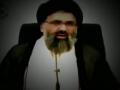 Noha khauan Qoum ko na sulain - Sayyed Jawwad Naqvi - Urdu Clip