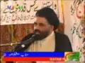 [CLIP] Zamany kay yazeed ko pehchano by Agha Jawad Naqvi - Urdu
